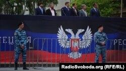 """""""ДНР"""" отмечает годовщину референдума"""
