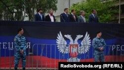 Відзначення угрупованням «ДНР», що визнане в Україні терористичним, так званого «референдуму», 11 травня 2015 року
