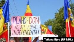 Протесты на День независимости Молдовы, Кишинев, 27 августа 2017 г.
