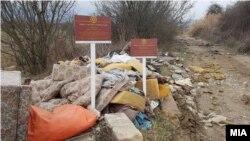 Депонии, селски буништа и ѓубришта во Македонија маркирани од ЦСУ.