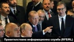 Премиерът Бойко Борисов, президентът на Русия Владимир Путин, на Турция Реджеп Ердогар и на Сърбия Александър Вучич
