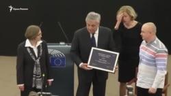 Премию Сахарова за Сенцова получили Каплан и Динзе (видео)