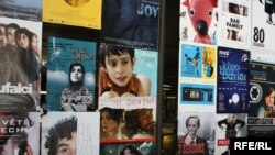 چهل و پنجمین جشنواره بین المللی کارلووی واری (پوستر فیلمها)