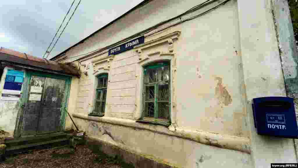 Почтовое отделение в Кольчугино размещается в одном из таких строений