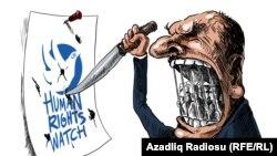 Human Rights Watch. Karikatura.