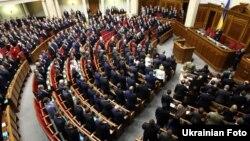 Верховна Рада восьмого скликання