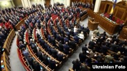 Ուկրաինայի Գերագույն ռադայի նիստը, արխիվ