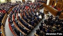 Вярхоўная Рада Ўкраіны