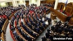 Парламент Украины. Иллюстративное фото.