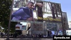 Как сообщили в окружении экс-президента, нынешние власти всячески стараются не допустить участия Эдуарда Кокойты в праздновании пятой годовщины признания независимости Южной Осетии 26 августа