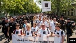 La marșul de solidaritate din 2016