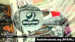 Донецьк. Морозиво з Дніпра продається на окупованій території