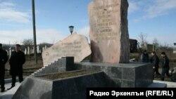Мемориал в память о депортации чеченцев-аккинцев в Дагестане