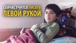 """""""Хочу закончить школу, поступить в университет"""": мальчик потерял руку и глаз из-за снаряда"""