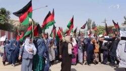راهپیمایی زنان برای بازگشت جنرال دوستم