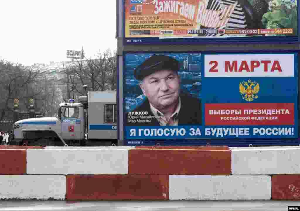 Виборчий плакат на підтримку Лужкова в Москві. У 1998 році він створив політичну силу під назвою «Отечество», яка пізніше об'єдналася з колишнім прем'єр-міністромЄвгеном Примаковимдля створення блоку «Отечество – вся Россия» напередодні парламентських виборів 1999 року та президентських виборів у 2000 році. Популістичну та антикорупційну риторику цієї політичної сили оточення Єльцина сприймало як серйозну загрозу в умовах економічних потрясінь, якими керував сам президент Росії