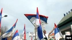 Protest protiv nezavisnosti Kosova u Banja Luci, 26. februar 2008.