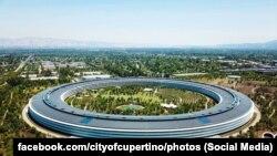 Канцелариите на Епл во Калифорнија