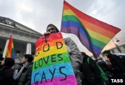 Марш протеста против дискриминации секс-меньшинств в России. Сегодня эта проблема в ряде стран острее, чем расовая дискриминация