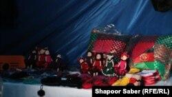نمایشگاه صنایع دستی زنان تجارت پیشه در هرات