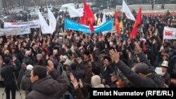 Оштогу митингден, 14-март, 2012.