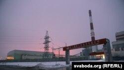 Завод беленай цэлюлёзы каля Сьветлагорску. Архіўнае фота.