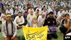 O demonstrație cu lozinci anti-americane la Teheran, 19 iulie 2019