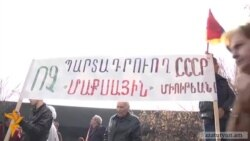 Soviet-Era Dissident In Armenia Demands EU Accord