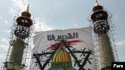 В Тегеране не оставляют надежд принудить «сионистский режим» к капитуляции