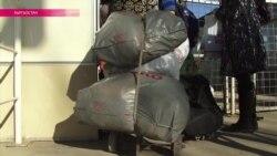 """Кыргызстан: на границе уничтожают """"несунов"""""""