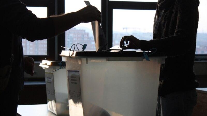 Կոսովոյում տեղական ինքնակառավարման մարմինների ընտրություններ են