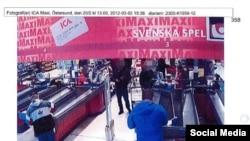 По словам Юрия Жуковского, в Стокгольме он купил новый телефон и подарок жене.