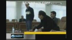 دادگاه سه آمریکایی بازداشت شده در ایران