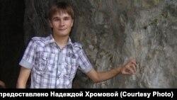Евгений Хромов