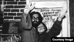 """Кадр из фильма """"Советские хиппи"""" режиссера Терье Тоомисту"""