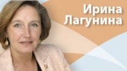 Cудьба беженцев в России. Рассказ о жизни русской семьи из Туркменистана