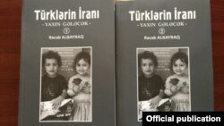 «Türklərin İranı» kitabı