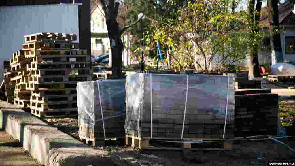 Строительные материалы для реконструкции сквера