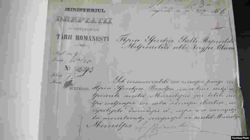 Document aparținând Ministerului Dreptății al Țării Românești, 1859, Arhivele Naționale.