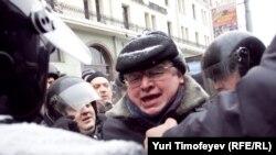 Задержание участника шествия в Москве
