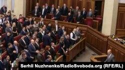 Верховна Рада України на позачерговому засіданні призначила прем'єр-міністром України Дениса Шмигаля, Київ, 4 березня 2020 року