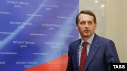 Председатель Госдумы России Сергей Нарышкин