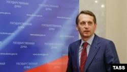 Спикер Госдумы России Сергей Нарышкин