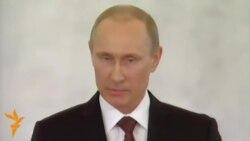 «Крим завжди був невід'ємною частиною Росії» – Путін