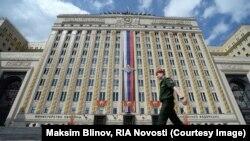 Rusiyanın müdafiə nazirliyi