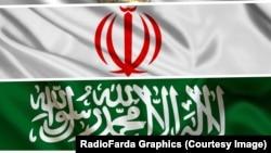 Kombinim i flamujve të Iranit dhe Arabisë Saudite