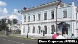Дом Флеера после реставрации. 2019 год