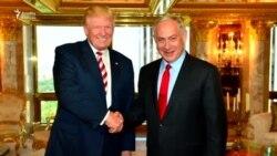 Trumpdan İsrailə Yerusalimi tanımaq vədi