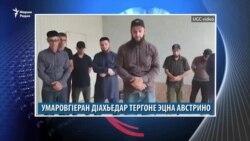 УмаровгIеран дIахьедар зер, Ставрополехь тутмакх вер