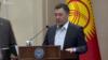 Жапаров: Азырынча конституциялык реформа өткөрө албайбыз (видео)